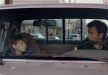 Сцена из фильма Подтверждение / The Confirmation (2016) Подтверждение сцена 5