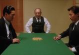 Сцена из фильма Бог игроков / Dou san (1989) Бог игроков сцена 1