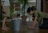 Фильм Аромат зеленой папайи / Mùi du du xanh (1993) - cцена 9