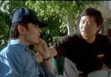 Фильм До встречи / Bu Jian Bu San (1998) - cцена 1