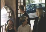 Фильм Волшебный король / Beings (2002) - cцена 2