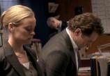 Сериал Отдел убийств / City homicide (2007) - cцена 1