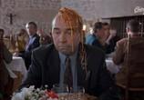 Сцена из фильма Голубая каска / Casque bleu (1994) Голубая каска сцена 1