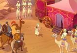 Сцена из фильма Конь Юлий и большие скачки (2020) Конь Юлий и большие скачки сцена 1