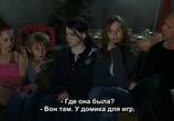 Фильм Дом / Home (2008) - cцена 1