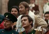 Фильм Дворянское гнездо (1969) - cцена 3