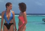 Фильм Клуб «Рай» / Club Paradise (1986) - cцена 2