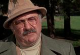 Фильм Ужас Амитивилля / The Amityville Horror (1979) - cцена 5