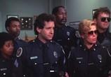 Фильм Полицейская Академия 3: Переподготовка / Police Academy 3: Back in Training (1986) - cцена 5