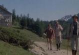 Фильм Пять дней лета / Five Days One Summer (1982) - cцена 6