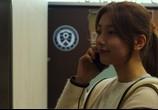 Сцена из фильма Пеплопад / Baekdusan (2019) Пеплопад сцена 7