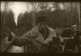 Фильм Окраина (1998) - cцена 2