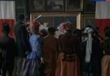 Фильм Берта Моризо / Berthe Morisot (2012) - cцена 1