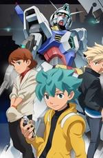 Мобильный Доспех Гандам Эйдж / Kidou Senshi Gundam Age (2011)