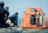 Фильм Капитан Филлипс / Captain Phillips (2013) - cцена 3