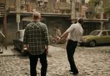 Фильм Игра в правду (2013) - cцена 3