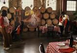 Сцена из фильма Винная страна / Wine Country (2019) Винная страна сцена 14