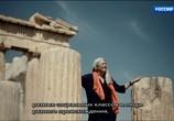 Сцена из фильма Цивилизации / Civilisations (2018) Цивилизации сцена 8