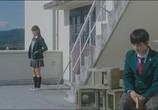 Фильм Хочу съесть твою поджелудочную железу / Kimi no suizo wo tabetai (2017) - cцена 2
