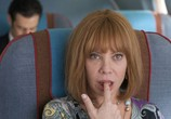 Фильм Я очень возбужден / Los amantes pasajeros (2013) - cцена 7