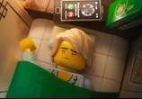 Мультфильм Лего Фильм: Ниндзяго / The Lego Ninjago Movie (2017) - cцена 9