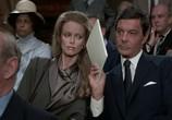 Фильм Джеймс Бонд 007: Осьминожка / Octopussy (1983) - cцена 6
