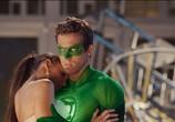 Сцена из фильма Зеленый Фонарь / Green Lantern (2011)