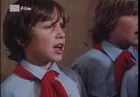Сцена из фильма Я уже не боюсь / Uz se nebojím (1984) Я уже не боюсь сцена 14
