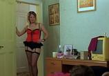 Сцена из фильма Сексуальная жизнь картофельных парней / Sex Lives of the Potato Men (2004) Сексуальная жизнь картофельных парней сцена 4