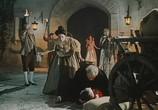 Сцена из фильма Благочестивая Марта (1980)