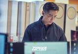 Сцена из фильма Чёрное солнце / Geomeun teyang (2021) Чёрное солнце сцена 6