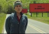 Фильм Три билборда на границе Эббинга, Миссури / Three Billboards Outside Ebbing, Missouri (2018) - cцена 2
