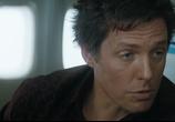 Фильм Бриджет Джонс: Грани разумного / Bridget Jones: The Edge of Reason (2004) - cцена 4