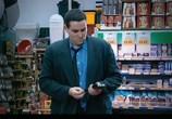 Сцена из фильма Поздний покупатель / Late Night Shopper (2002) Поздний покупатель сцена 3