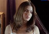 Сцена из фильма Только ты (2011) Только ты сцена 4
