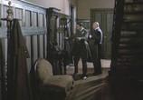 Фильм Скучная история / Nieciekawa historia (1982) - cцена 2