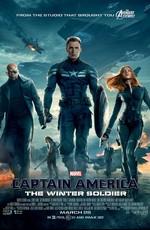 Первый Мститель: Другая Война: Дополнительные материалы / Captain America: The Winter Soldier: Bonuces (2014)