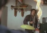 Сцена из фильма Большая плохая сестра / Sa dam ying (1976) Большая плохая сестра сцена 14
