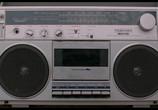 Фильм Лезвия / Blades (1989) - cцена 8