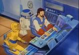Сцена из фильма Звездные войны: Дроиды / Star Wars: Droids (1985) Звездные войны: Дроиды сцена 4