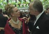 Сцена из фильма Розочка / Rózyczka (2010) Розочка сцена 2