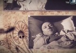 Сцена из фильма Михаил Булгаков. Проклятие мастера (2012) Михаил Булгаков. Проклятие мастера сцена 7