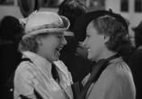 Фильм Великолепная одержимость / Magnificent Obsession (1935) - cцена 2