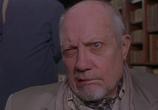 Фильм Девятые врата / The Ninth Gate (1999) - cцена 1