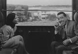 Фильм Муж моей жены / La Cuisine au beurre (1963) - cцена 1