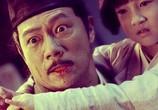 Фильм Четверо 2 / Si Da Ming Bu 2 (2013) - cцена 2