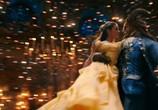Сцена из фильма Красавица и чудовище / Beauty and the Beast (2017)