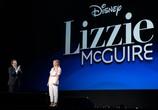 Сериал Лиззи Магуайр / Lizzie McGuire (2020) - cцена 1