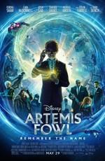 Артемис Фаул