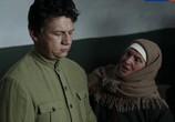 Сериал Черта (2014) - cцена 3